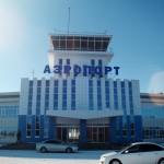 Аэропорт Саранск. Расписание рейсов