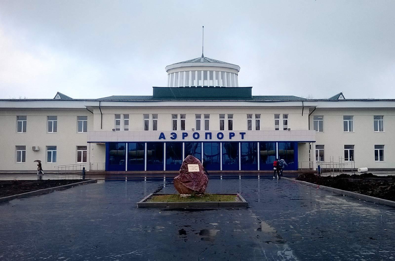 Аэропорт Белгород EGO расписание рейсов авиабилеты