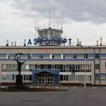 Аэропорт Сыктывкар. Расписание рейсов