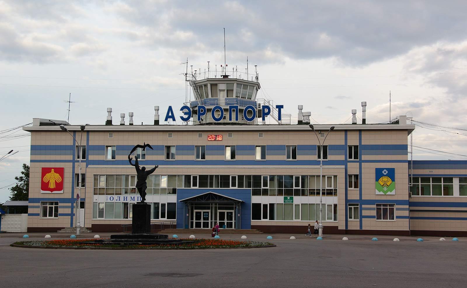 Москва Сыктывкар авиабилеты от 2447 руб расписание