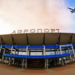 Аэропорт Томск Богашево. Расписание рейсов