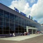 Аэропорт Уфа. Расписание рейсов