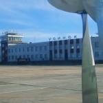 Аэропорт Усинск (Usinsk Airport). Расписание рейсов