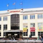 Автовокзал Иркутск. Распсиание автобусов
