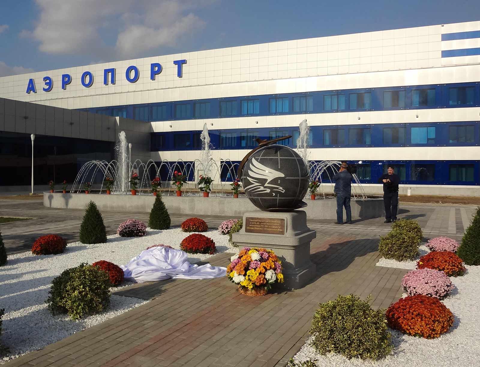 ЖД билеты на поезд Пенза Кисловодск купить жд билет
