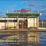 Аэропорт Петрозаводск Бесовец. Расписание рейсов