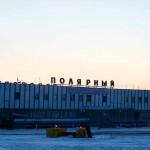 Аэропорт Полярный, Якутия, пос. Удачный. Расписание рейсов