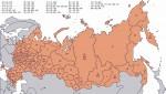 Автомобильные коды России