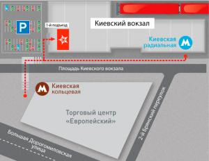 Аэроэкспресс на киевском вокзале схема проезда