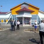 Аэропорт Николаевск-на-Амуре. Расписание рейсов