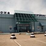 Аэропорт Оха. Расписание рейсов