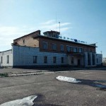 Аэропорт Печора. Расписание рейсов
