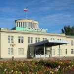 Аэропорт Саратов Центральный (Saratov Tsentralny Airport). Расписание рейсов