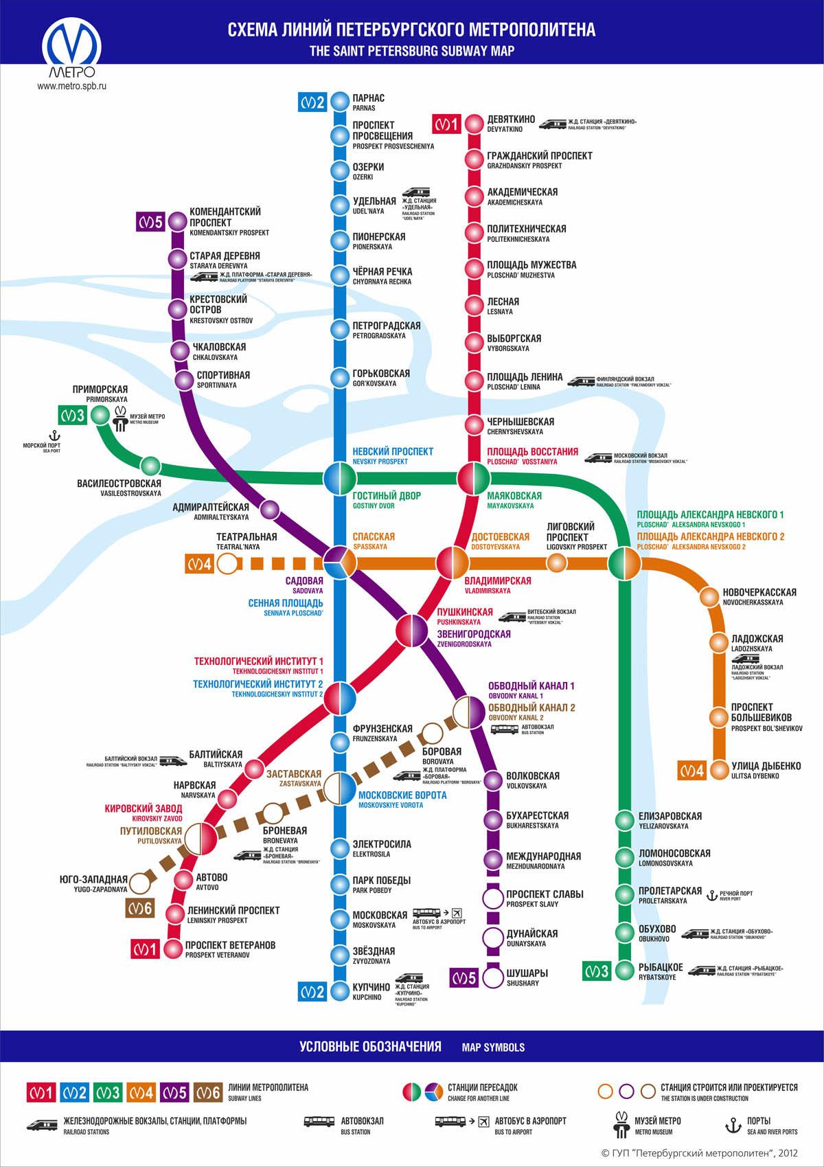 Схема линий Петербургского метрополитена