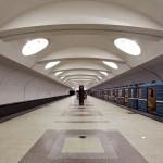 Алтуфьево станция метро. Метро Москвы