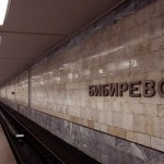 Бибирево Метро. Метро Москвы
