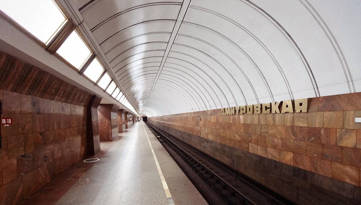 Дмитровская2