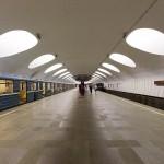 Отрадное станция метро. Метро Москвы
