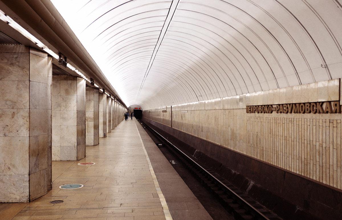 Петровско-Разумовская-станция