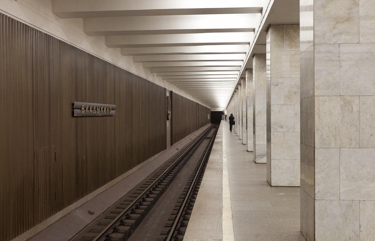 Владыкино-метро