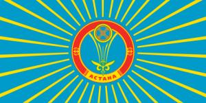 Флаг Астана