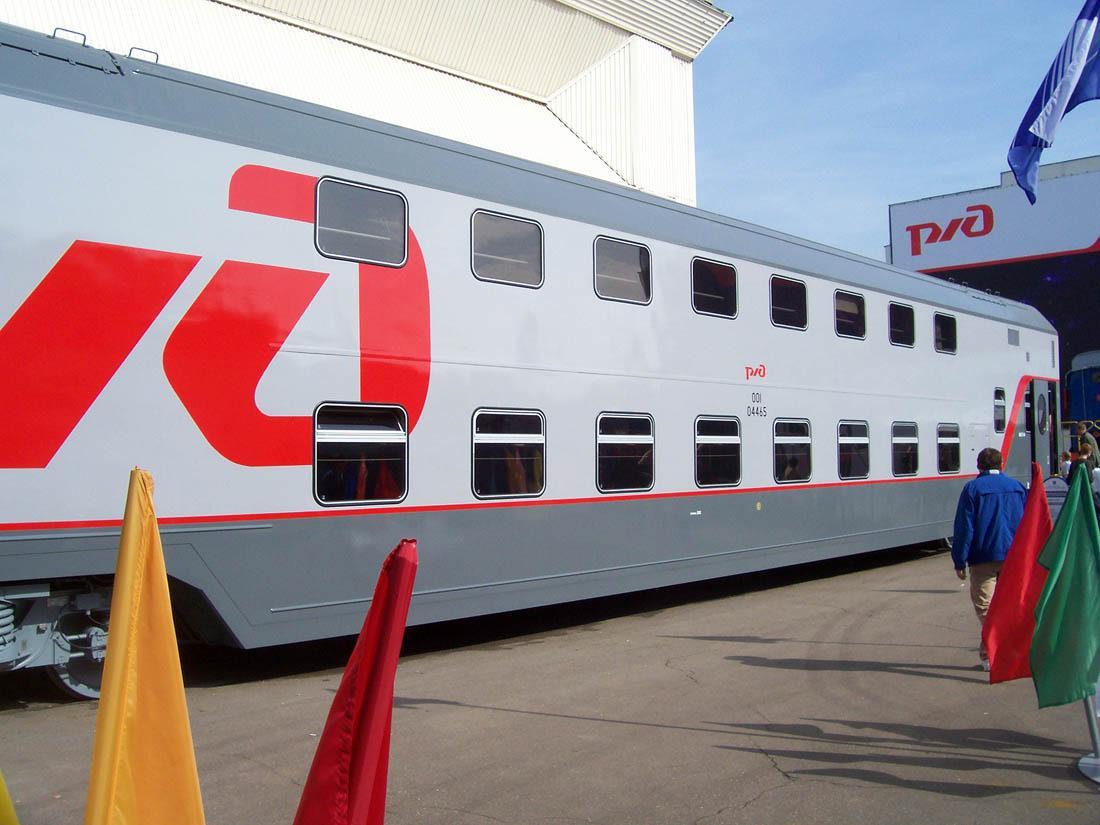 Двухэтажный поезд Санкт-Петербург Адлер