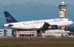 Открытие рейса Шарм-эль-Шейх — Баку назначено на 3 июня.