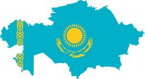 Казахстан-Виза-миграционная-карта