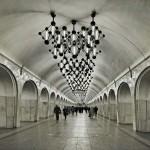 Менделеевская станция метро. Метро Москвы