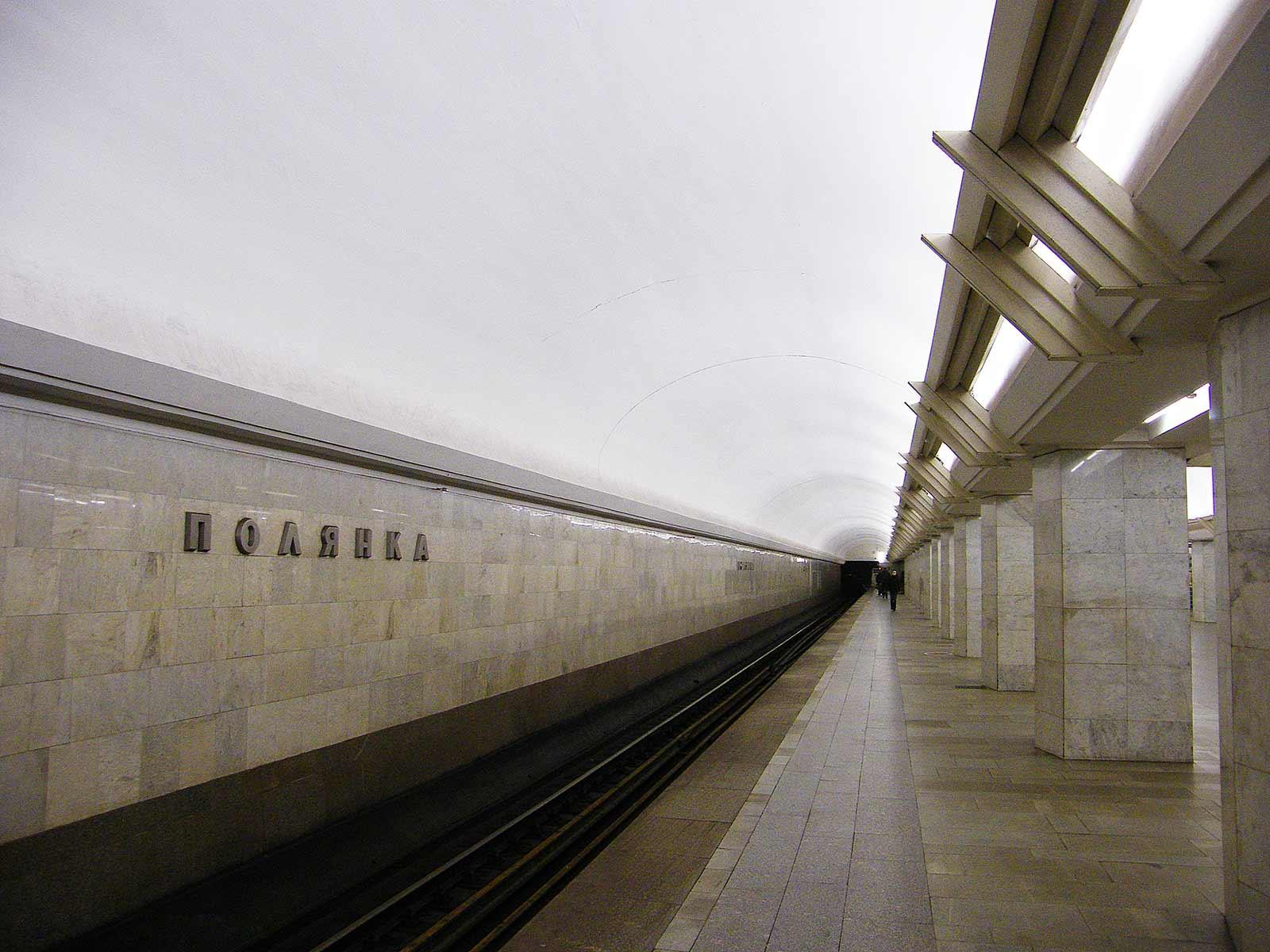 Метро-Полянка-фотографии