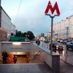 Метро Чеховская. Метро Москвы