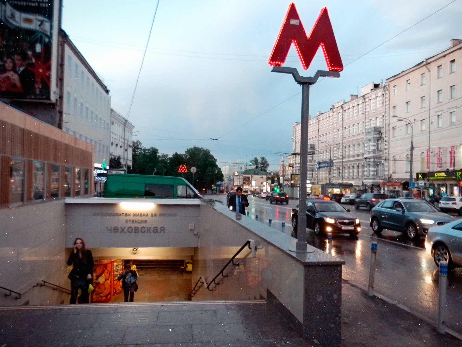 станции-метро-Чеховская2