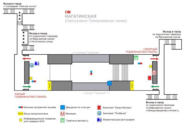 9_nagatinskaya (1)