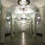 Cтанция метро Чертановская. Метро Москвы