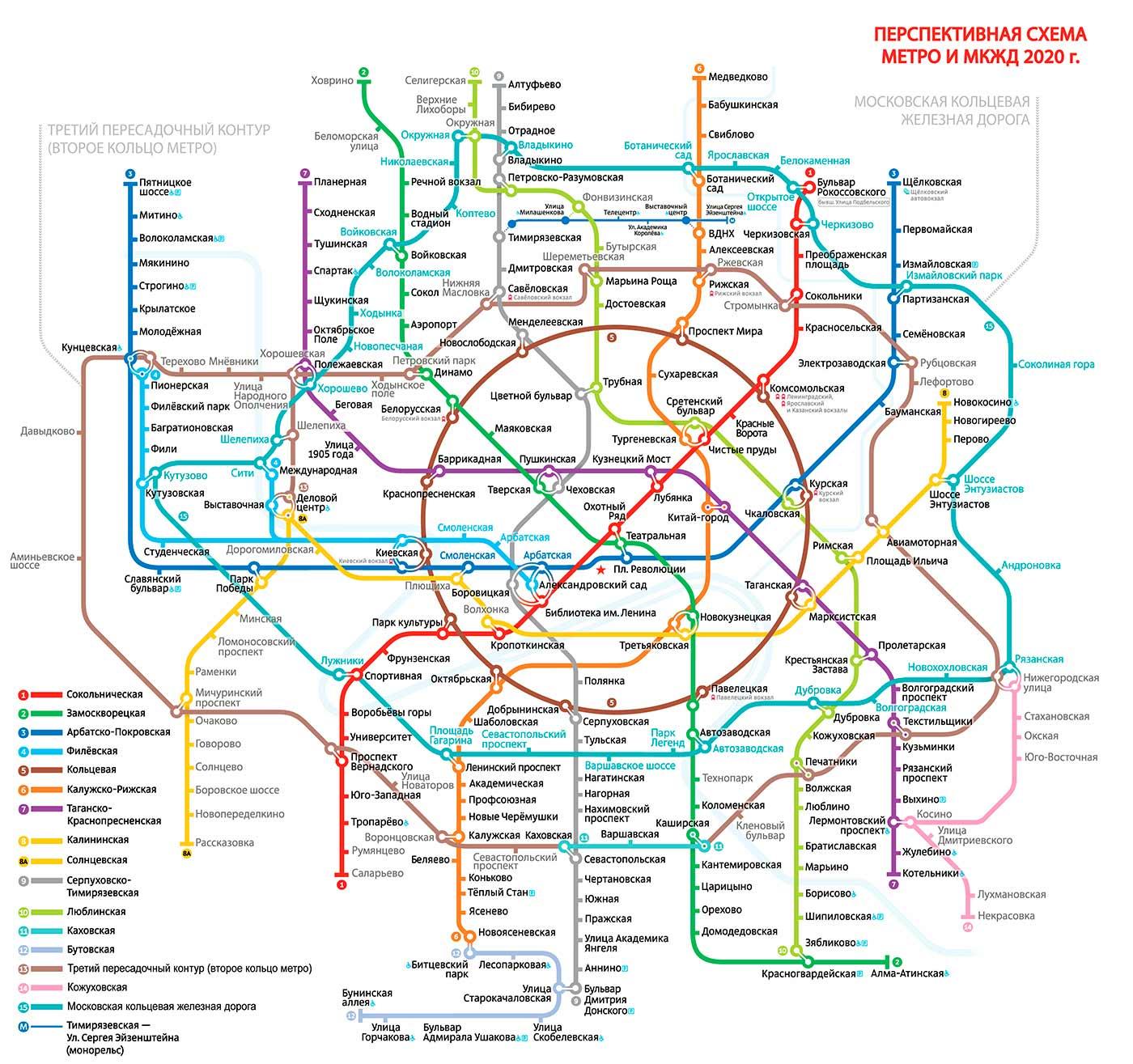 подмосковное метро схема