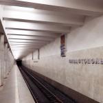 Cтанция метро Севастопольская. Метро Москвы