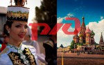 Новое ж/д сообщение Москва-Элиста
