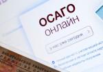 Электронные полисы ОСАГО обяжут продавать с 2017 года