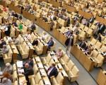 Комитет Госдумы одобрил снижение штрафа для страховщиков по ОСАГО до 300 тысяч рублей