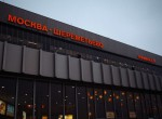 В аэропорту «Шереметьево» установили табло прибытия автобусов