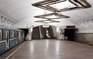 Тульская-метро