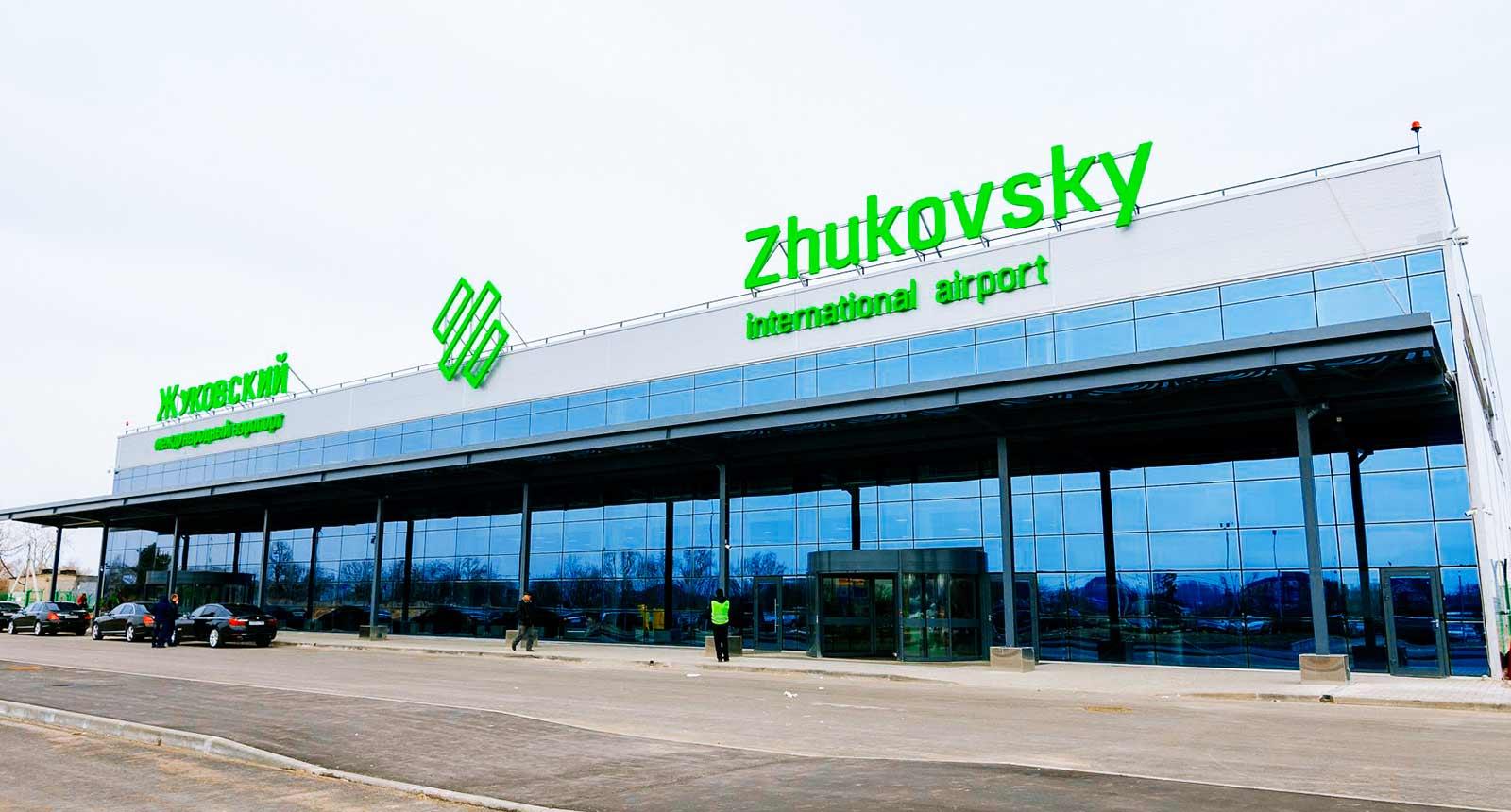 аэропорт-жуковский-фото8