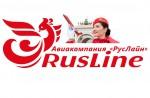 Авиарейсы в Сочи из 11 городов России от компании «Руслайн»