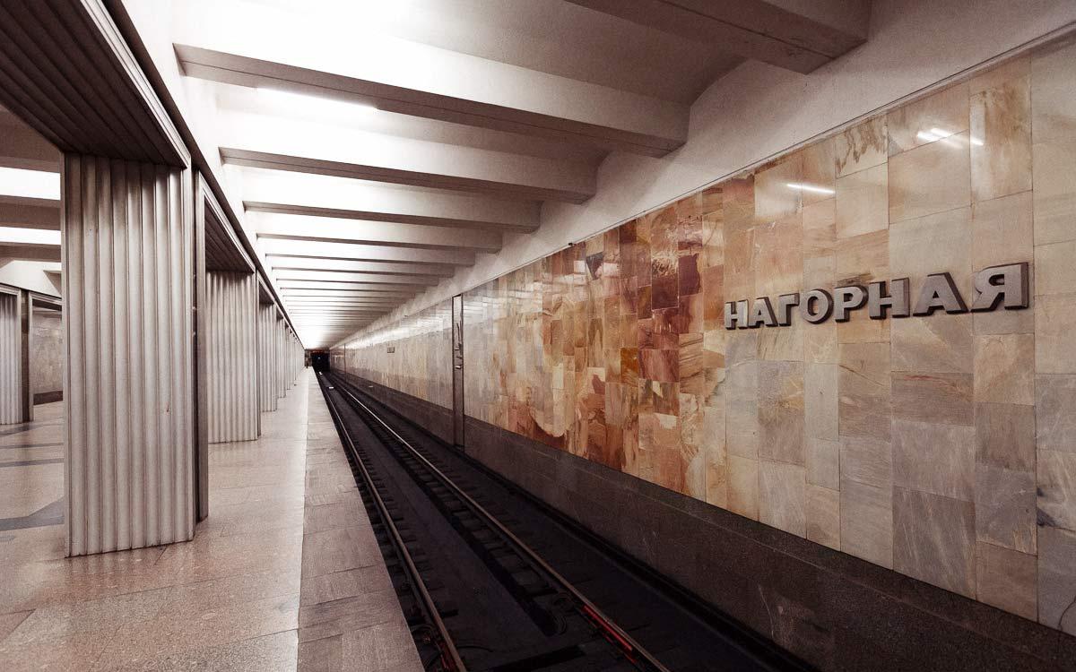 станции-метро-Нагорная2