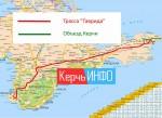 Трассу Таврида предлагают проложить через лес. Симферополь — Севастополь.