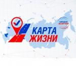 Список самых аварийных участков дорог России