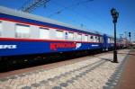 Расписание поезда Красноярск — Новосибирск изменится в декабре 2016