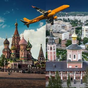 Москва-Саратов-Самолет