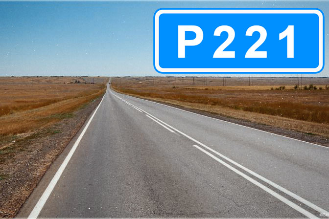 Трасса Р-221. Волгоград - Элиста