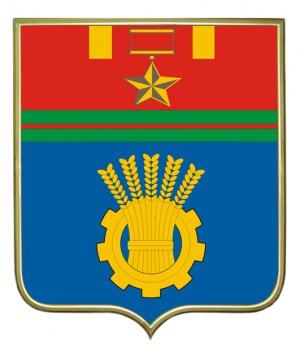 Волгоград Герб